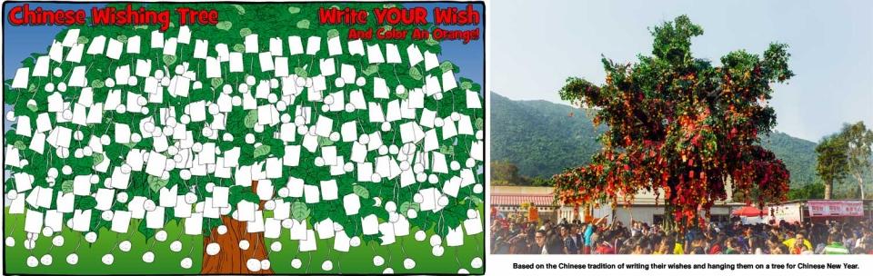 Wishing Tree / Chinese New Year - 1699